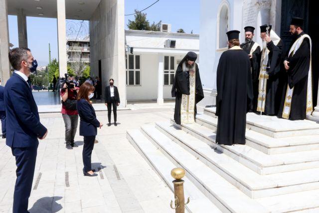 Επιμνημόσυνη δέηση για τα θύματα της πανδημίας στο Α' Νεκροταφείο – Το μήνυμα της ΠτΔ   tanea.gr
