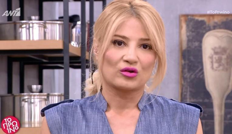 Φαίη Σκορδά: Λύγισε στον αέρα μιλώντας για τον θάνατο της εικονολήπτριας Μαίρης Μάτσα | tanea.gr