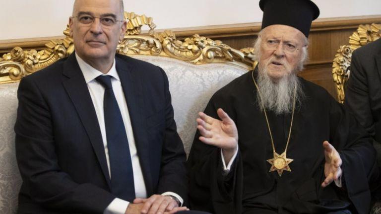 Στην Κωνσταντινούπολη ο Δένδιας – Συνάντηση με τον Βαρθολομαίο | tanea.gr