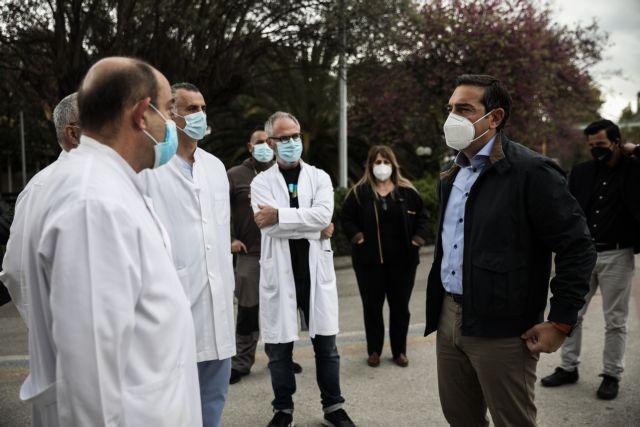 Τσίπρας: Η κατάσταση στα νοσοκομεία παραμένει δραματική -Να βάλουμε τέλος στην τραγωδία | tanea.gr