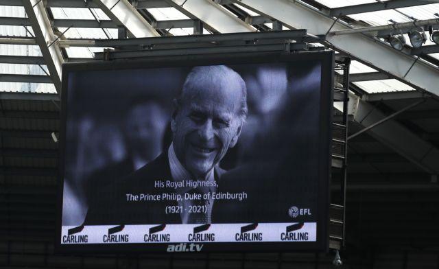 Φίλιππος : Η Βρετανία αποχαιρετά τον πρίγκιπα – Δείτε ζωντανά την τελετή | tanea.gr