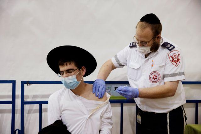 Ισραήλ: Υπό έρευνα περιστατικά μυοκαρδίτιδας μετά από εμβολιασμό με Pfizer | tanea.gr
