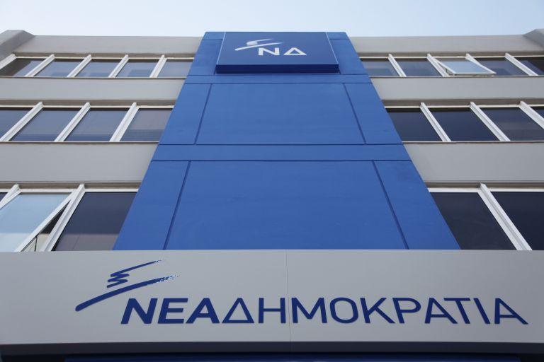 ΝΔ: Ν' απολογηθεί ο Τσίπρας για την ανακεφαλαιοποίηση των τραπεζών επί ΣΥΡΙΖΑ | tanea.gr