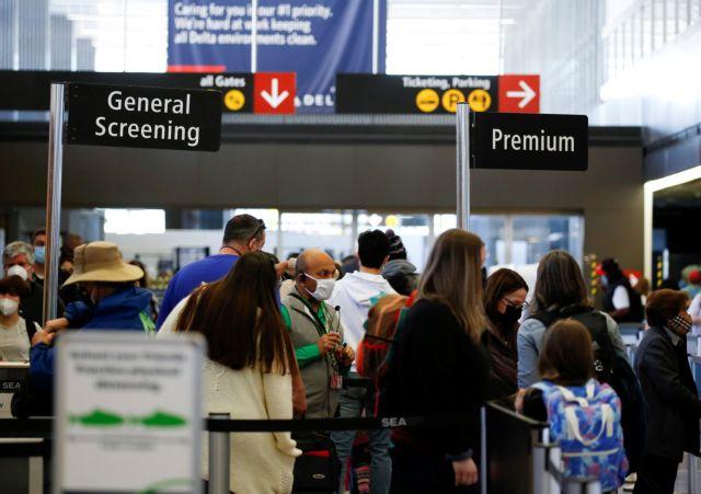 Οι ΗΠΑ εκδίδουν ταξιδιωτική οδηγία για 80 χώρες | tanea.gr