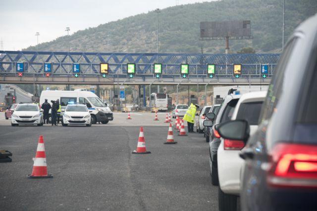 Ουρές σε διόδια και αεροδρόμια ενόψει Πάσχα: Πάνω από 300 οδηγοί έχουν κάνει… αναστροφή | tanea.gr