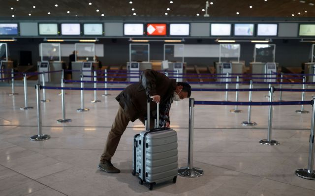 Γαλλία : Πρόστιμο στους ταξιδιώτες σε περίπτωση μη τήρησης της καραντίνας | tanea.gr