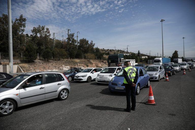 Διόδια: Κατέβασαν τριμελή οικογένεια από το ΚΤΕΛ – Δεν είχαν έγγραφα μετακίνησης | tanea.gr