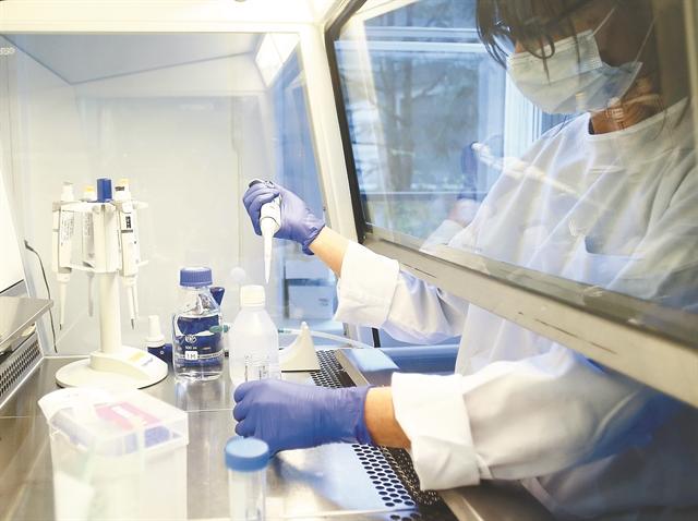 Τι δείχνουν οι κλινικές δοκιμές νέου μονοκλωνικού αντισώματος κατά της Covid-19   tanea.gr