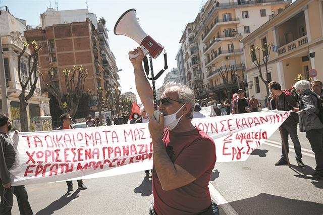 Στα χαρακώματα για το τετραήμερο εργασίας   tanea.gr
