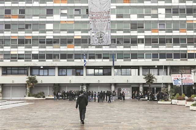 Εκτός των τειχών διακρίσεις αλλά... εντός των τειχών καταλήψεις | tanea.gr