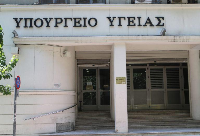 Υπ. Υγείας σε Ηλιόπουλο : Η απόφαση για το λιανεμπόριο ελήφθη μετά από εισήγηση της Επιτροπής | tanea.gr