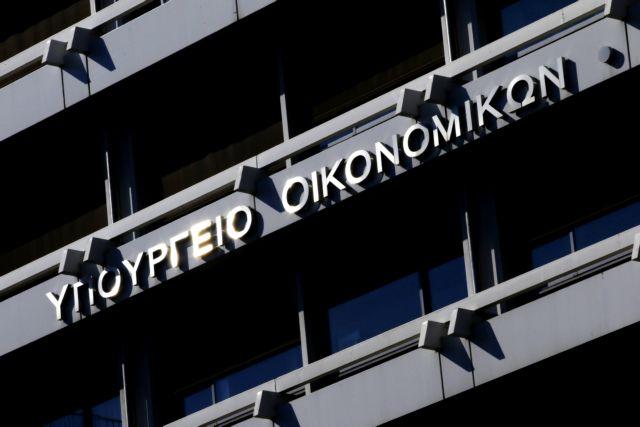 Προϋπολογισμός : Στα 3,424 δισ. ευρώ το πρωτογενές έλλειμμα στο πρώτο τρίμηνο | tanea.gr