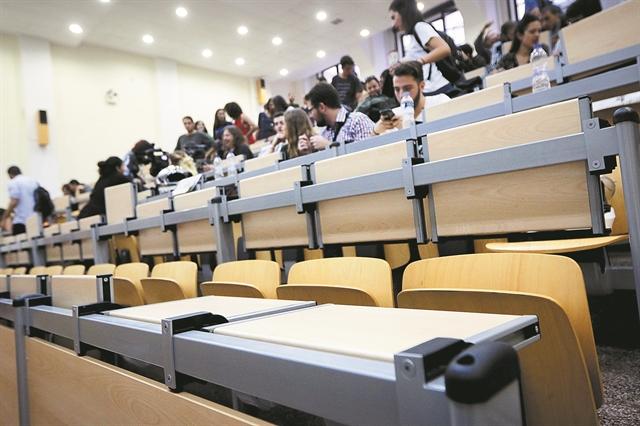 Μέτρα στήριξης για τα ακριτικά Πανεπιστήμια | tanea.gr