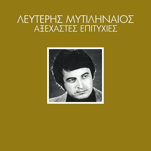 Οι μεγαλύτερες και αξέχαστες επιτυχίες του Λευτέρη Μυτιληναίου | tanea.gr