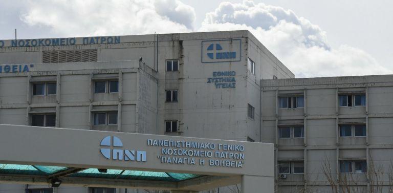 Σοκ στην Πάτρα: Νεκρή 65χρονη που έπεσε από τον 3ο όροφο του νοσοκομείου του Ρίου | tanea.gr
