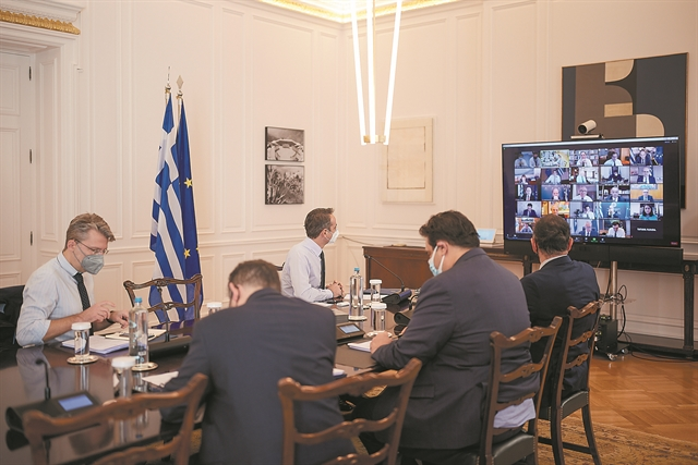 Κούρσα μεταρρυθμίσεων | tanea.gr
