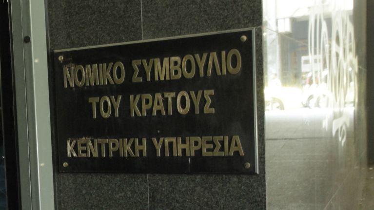 Νομικό Συμβούλιο του Κράτους: Ετσι θα γλιτώσει η Ελλάδα υπέρογκες αποζημιώσεις   tanea.gr