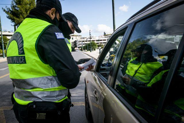 Αντί για εκδρομή… αναστροφή: Απίστευτες δικαιολογίες από τους επίδοξους εκδρομείς | tanea.gr
