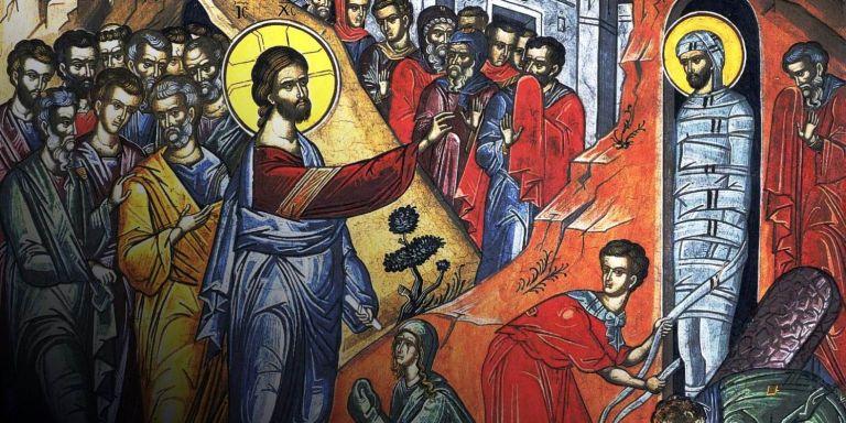 Ανάσταση Λαζάρου: Τα έθιμα της ημέρας σε όλη την Ελλάδα   tanea.gr