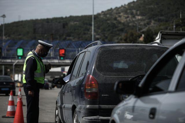 Lockdown: Drones και 10.000 αστυνομικοί για να αποτραπεί η «έξοδος» του Πάσχα   tanea.gr