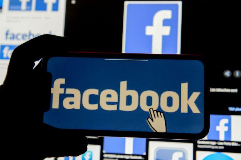 Facebook : Διέρρευσαν δεδομένα 617.722 Ελλήνων   tanea.gr