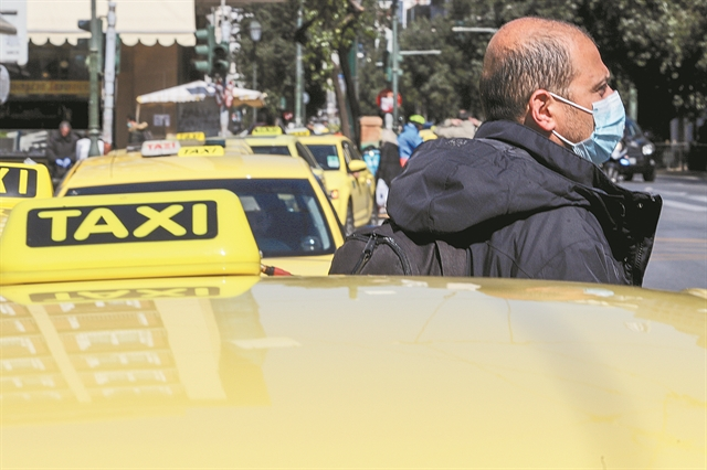 Επιστρεπτέα: Ζεστό χρήμα 1 δισ. ευρώ σε 300.000 δικαιούχους | tanea.gr