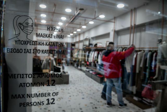 Πυρετώδεις προετοιμασίες στα καταστήματα για το άνοιγμα της Δευτέρας | tanea.gr