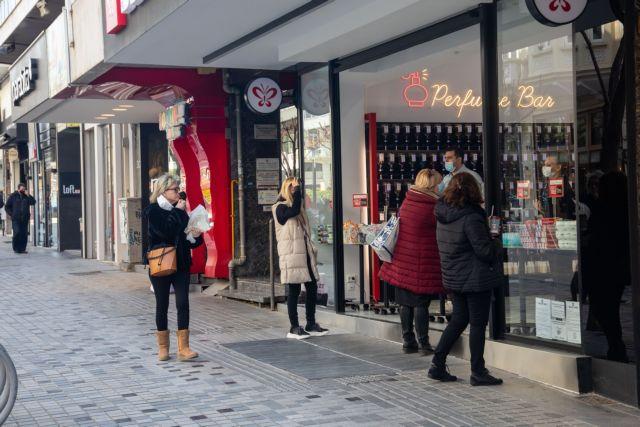 Πώς θα λειτουργήσουν τα καταστήματα τη Μεγάλη Εβδομάδα | tanea.gr