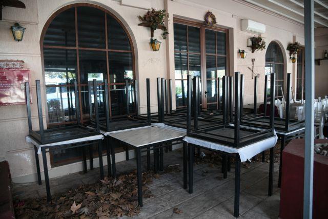 Πώς θα ανοίξει η εστίαση – Τραπεζάκια έξω με αποστάσεις   tanea.gr