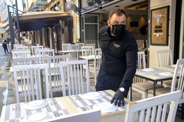 Επαγγελματίες εστίασης: Ζητούν διευκρινίσεις για το άνοιγμα των καταστημάτων | tanea.gr