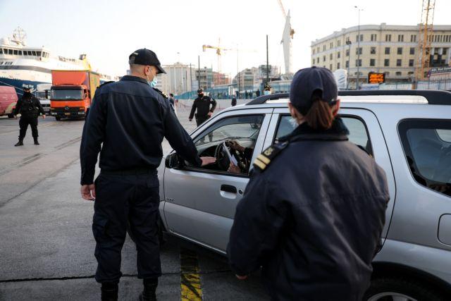 Συνέβη κι αυτό: Αφγανός κρύφτηκε μέσα σε βαλίτσα για να ταξιδέψει από την Μυτιλήνη στον Πειραιά   tanea.gr
