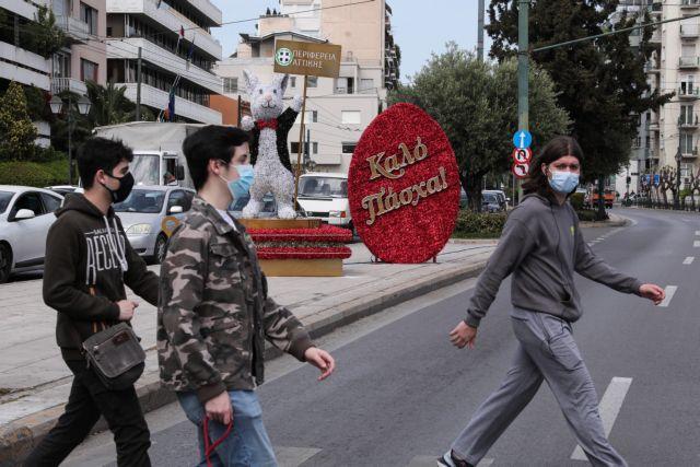 Τι ισχύει για τις αργίες ενόψει Πάσχα - Πώς θα αμειφθούν όσοι εργαστούν   tanea.gr
