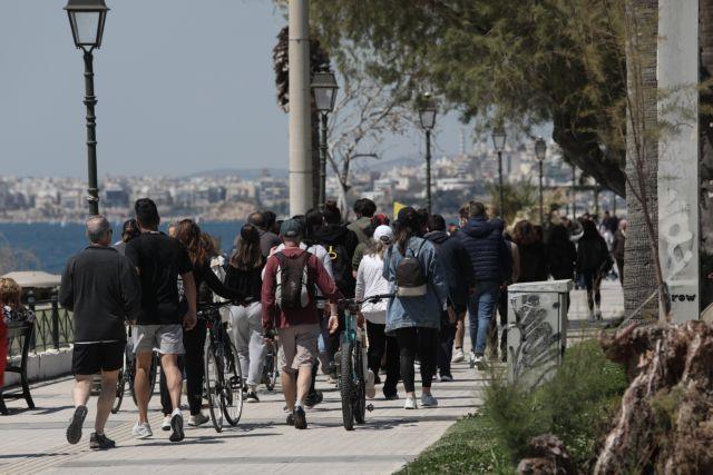 Απελευθερώνονται οι διαδημοτικές μετακινήσεις από Δευτέρα | tanea.gr