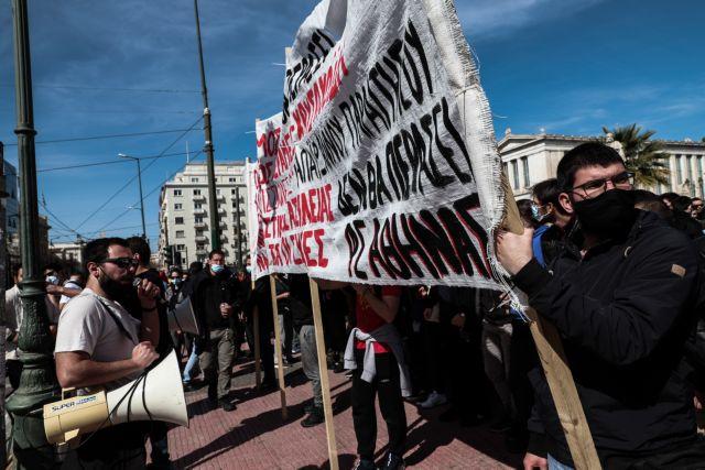 Πανεκπαιδευτικό συλλαλητήριο στα Προπύλαια   tanea.gr