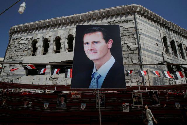 Συρία : Στις 26 Μαΐου οι προεδρικές εκλογές | tanea.gr