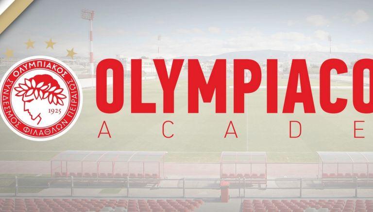 Οι Σχολές Ποδοσφαίρου του Ολυμπιακού στο πλευρό του Ερασιτέχνη   tanea.gr