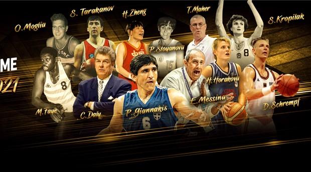 Ο Παναγιώτης Γιαννάκης μπήκε στο Hall of Fame της FIBA | tanea.gr