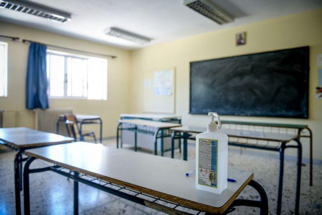 Σχολεία : Με self test χτυπά το κουδούνι στα λύκεια της χώρας | tanea.gr