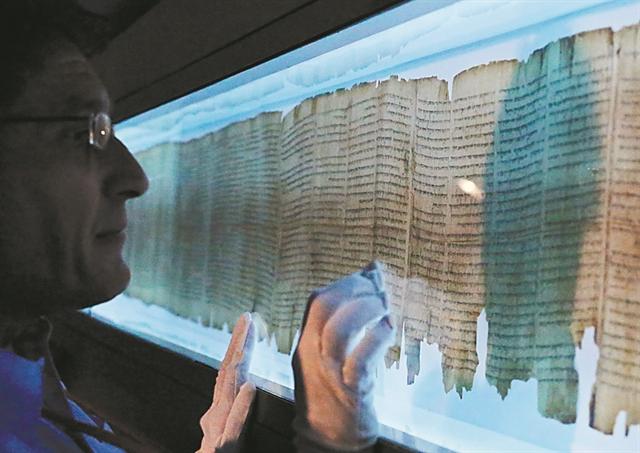Πάπυροι Νεκράς Θάλασσας: το «άλεφ» έδειξε δεύτερο συγγραφέα | tanea.gr