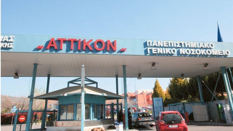 Αρνητές του κοροναϊού προπηλάκισαν υγειονομικούς στο «Αττικόν» | tanea.gr