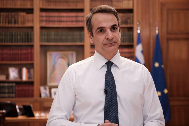 Μητσοτάκης : Παρακολουθήστε ζωντανά το διάγγελμα του πρωθυπουργού | tanea.gr