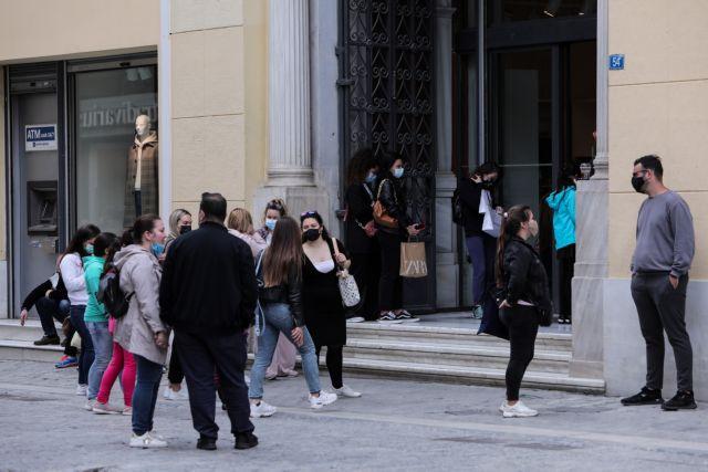 Κοροναϊός : Πού εντοπίζονται τα 1.866 κρούσματα | tanea.gr