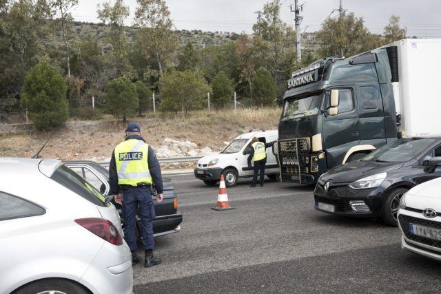Εντείνονται οι έλεγχοι στους επίδοξους ταξιδιώτες του Πάσχα | tanea.gr