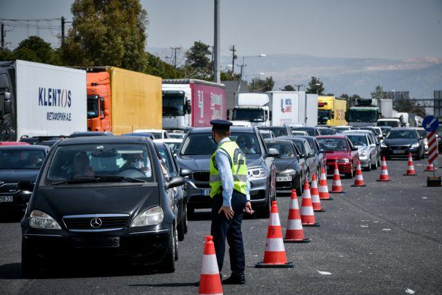 Η κίνηση στα διόδια: Πόσα αυτοκίνητα έφυγαν – Πόσα γύρισαν πίσω | tanea.gr
