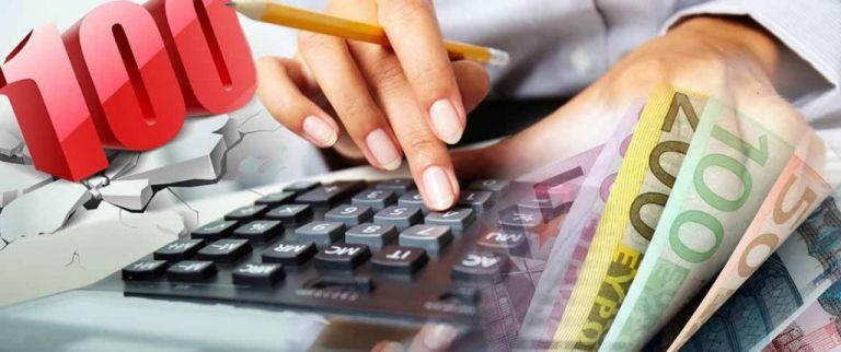 Ολες οι αλλαγές που έρχονται στους φόρους ακινήτων | tanea.gr