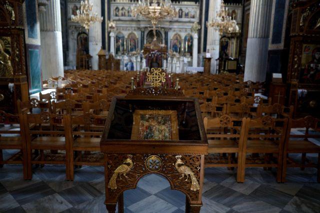 Συμφωνία Μητσοτάκη - Ιερώνυμου: Πώς θα λειτουργήσουν οι εκκλησίες το Πάσχα   tanea.gr
