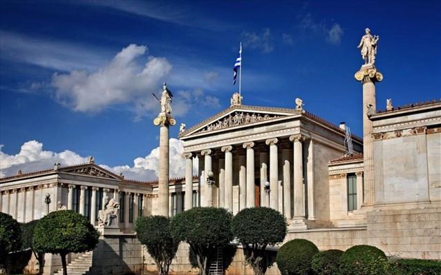 ΕΚΠΑ: Νέα διάκριση στον τομέα Κλασικών Σπουδών και Αρχαίας Ιστορίας | tanea.gr