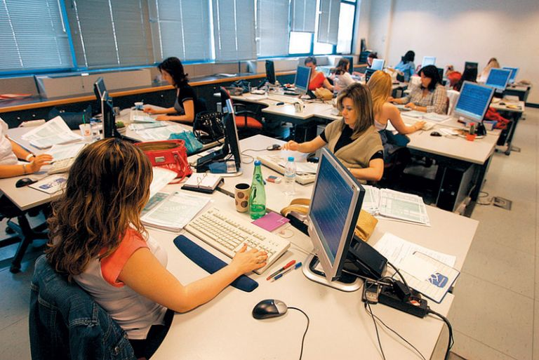 Από 16/4 η υποβολή των δηλώσεων για εργαζόμενους που ανήκουν σε ευπαθείς ομάδες | tanea.gr
