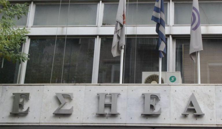 24ωρη απεργία σε όλα τα ΜΜΕ την Τρίτη 4 Μαΐου | tanea.gr