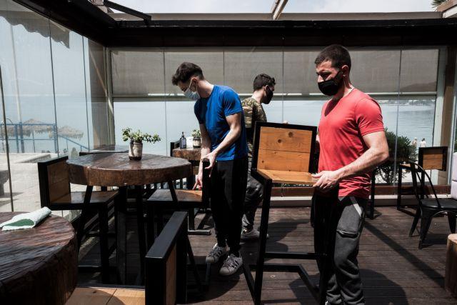 Οι ειδικοί εξηγούν γιατί δεν θα υπάρχει μουσική σε μπαρ και εστιατόρια | tanea.gr